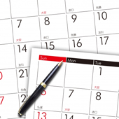 カレンダー納税期日